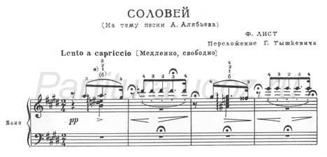 алябьев соловей редакция галины ковалёвой ноты
